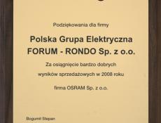 Forum_rondo_nagroda1