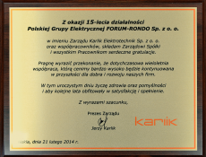 Forum_rondo_nagroda26