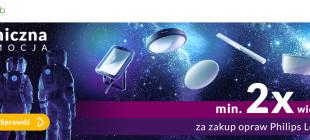 kosmiczna-promocja-1200x400 (002)